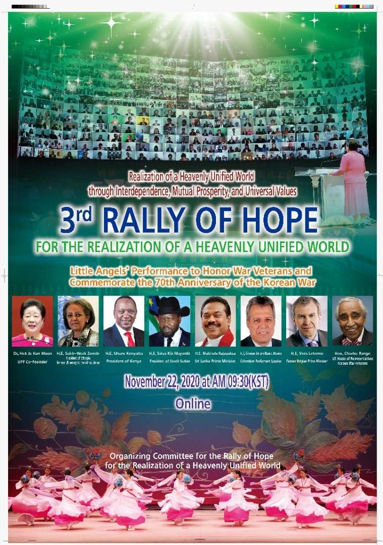Hi Register Now to Exciting Messiah Second Coming 3rd Rally of Hope for the Realization<br />of a Heavenly Unified World LIVE November 22, 2020 at www.peacelink.live<br />-Register at GForms https://forms.gle/Uq1qMRJ5JuC1JDo59 <br />-Participate in event<br />Share this Good News to all your friends in all social networks and even invite your President and your Boss to attend And receive ultimate salvation and blessing<br />Let's storm Heaven and Earth with #MessageToBillions  #TrueParents #HappyMarriageBlessedByGod #ForPeace
