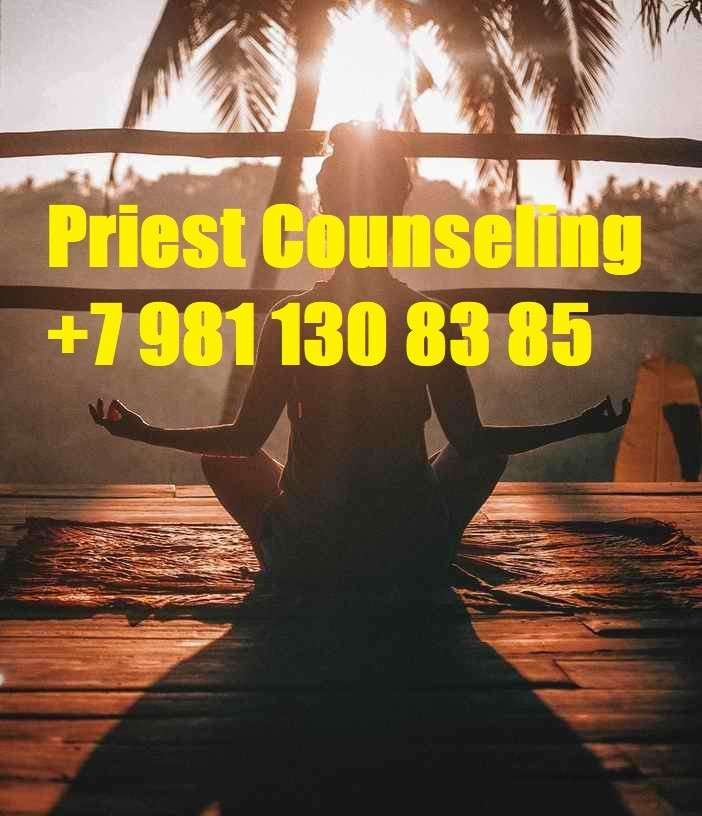 Priest Counseling +7 981 130 83 85 phone, WhatsApp - Ask Priest any Question, chat online with pastor, Counseling, Confession, Communion, Repentance, Order a prayer at www.ivacademy.net. Get the Blessing Call Now!!!<br />Hello I'm father Nicolae and I will help you to deal with problems at workplace, job issues, and problems at home, in your Family, Relationships, Life or Business - ready to provide you with online support and find the best solution to you problem or just listen you problems. Online consultations: -Life problems, business problems. -Answers to the Life questions. -Life advices. -How to have good Relationships. -Family counseling etc.<br />References: internet search Nicolae Cirpala.<br />How to order: -Make a donation to ivacademy.net<br />-Prepare a Question or Topic for Discussion<br />-Set up appointment. (send me your Skype or messenger contact )<br />-Check the computer or phone for counseling microphone, headphones<br />-Get online counseling.<br />Recommended donations: - Phone or online conversation in messengers 1$ / 1min donation<br />- Online Chat, WhatsApp etc. 70$ / 1 hour donation<br />-Personal meeting - (Possible only after online counseling.)<br />Call wherever you are now for counseling, lifelong support, to become a church member or cooperation.<br />IMPORTANT - I'm building a good online Heavenly Parent's Church #MessageToBillions at www.ivacademy.net and have this Happy Life viral Marathon just try to Save and Give Blessing to 1B+ people who will join. Yes please join and share to 4+ of your friends to Cooperate for this Vital noble cause, Volunteer and Make a Donation Now ✿ To Donate just download Books for life from my store www.ivacademy.net/en/market/books (for a bigger donation just order more Books, there is no limits)<br />Your Happy life counselor +7 981 130 83 85 phone whatsapp Priest Nicolae Cirpala, get lifelong support call now!