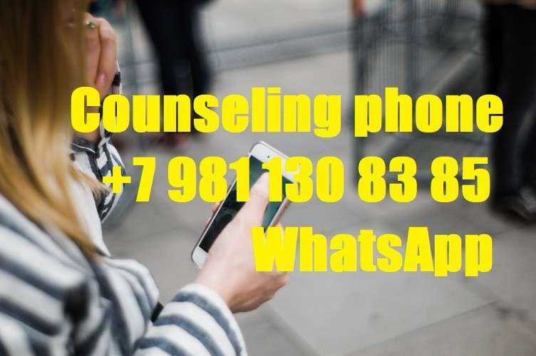 Counseling phone +7 981 130 83 85 WhatsApp - Ask Priest any Question, chat online with pastor, Counseling, Confession, Communion, Repentance, Order a prayer at https://ivacademy.net/en/market/message-to-billions/priest-on-call.html Get the Blessing Call Now!!!<br />Hello I'm father Nicolae and I will help you to deal with problems at workplace, job issues, and problems at home, in your Family, Relationships, Life or Business - ready to provide you with online support and find the best solution to you problem or just listen you problems. Online consultations: -Life problems, business problems. -Answers to the Life questions. -Life advices. -How to have good Relationships. -Family counseling etc.<br />References: internet search Nicolae Cirpala.<br />How to order: -Make a donation to ivacademy.net<br />-Prepare a Question or Topic for Discussion<br />-Set up appointment. (send me your Skype or messenger contact )<br />-Check the computer or phone for counseling microphone, headphones<br />-Get online counseling.<br />Recommended donations: - Phone or online conversation in messengers 1$ / 1min donation<br />- Online Chat, WhatsApp etc. 70$ / 1 hour donation<br />-Personal meeting - (Possible only after online counseling.)<br />Call wherever you are now for counseling, lifelong support, to become a church member or cooperation.<br /><br />☛ IMPORTANT - yes I am that one Nicolae Cirpala writer-global activist, uniting People and Organizations to finalize Building Heavenly Kingdom in 2020s - Join Global Peace Building Network - Heavenly Parent's Holly Community now www.ivacademy.net and receive Salvation and Blessing for 1B+ people who will join this year.<br />Looking for Cooperation and let's become Best Friends join now, invite your friends.<br />Feel Free to Download my Books https://ivacademy.net/en/market/books<br />comment my Vital discussions in<br />FB www.facebook.com/nicolaecirpala<br />Instagram www.instagram.com/messagetobillions<br />and Youtube www.youtube.com/c/MessageToBillions<br />subscribe, share #MessageToBillions and<br />for Consultation call +7 981 130 83 85 phone whatsapp