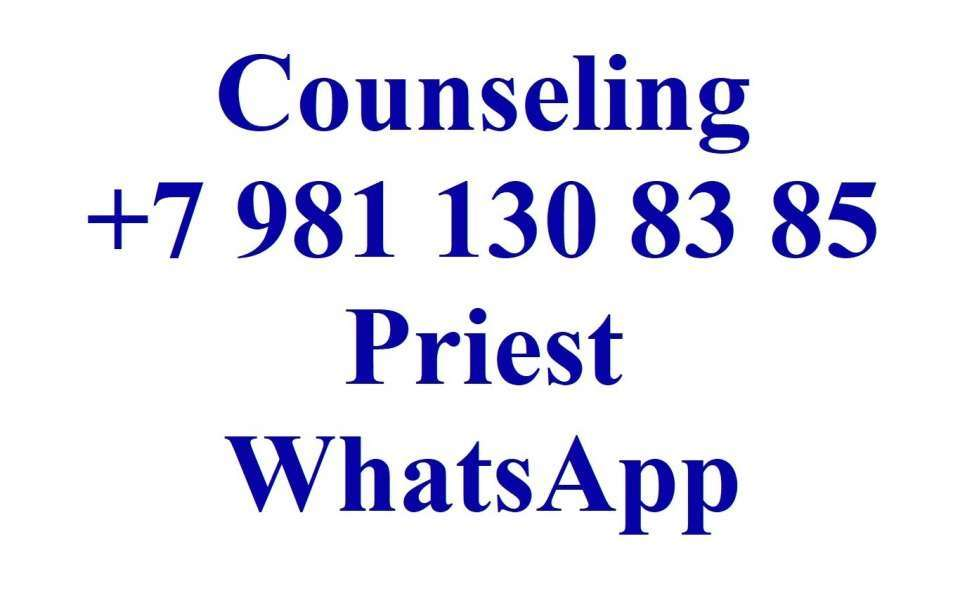 Priest counseling +7 981 130 83 85 Call Now Phone, WhatsApp at www.ivacademy.net Priest answer to Any Questions, chat online with pastor, Counseling, Confession, Communion, Repentance, Order a prayer - Shepherd Online. Get the Blessing Call Now +7 981 130 83 85 Phone, WhatsApp, Viber, Messenger<br />Hello I'm father Nicolae.<br />I will help you to deal with Problems at Workplace, Job issues, problems at home, in your Family, Relationships, Life or Business, receive the Blessing Call Now +7 981 130 83 85 WhatsApp, Viber, Facebook Messenger, Phone, Skype, Live Chat www.ivacademy.net<br />Life is good! Learn instantly online how to solve life problems, constantly improving the quality of your life. I will counsel you on any life or business problems, ready to provide you with online support and find the best solution to you problem or just listen you problems. Online consultations: -Life problems, business problems. -Answers to the secret Life questions. -Life advice. -How to have good Relationships. -Family counseling etc.<br />References: internet search Nicolae Cirpala.<br />How to order: -Make the donation to PayPal, or card ( just push the button above and folow the steps enter email and order you will redirect to PayPal to pay donation)<br />-Prepare a Question or Topic for Discussion<br />-Set up appointment. (send me your Skype or messenger contact )<br />-Check the computer or phone for consultation, microphone, headphones<br />-Get advice<br />Recommend Donation: - Phone or online conversation in messengers 1$ / 1min donation<br />- Online Chat, WhatsApp etc. 70$ / 1 ​​hour donation<br />-Personal meeting donation + Airfare (Possible only after online counseling.)<br />Thank you very much for reading this, you are Great!!! Call wherever you are now for consultation, lifelong support, to became a church member or cooperation.<br />Please make a donation now, a good deed for your soul Today - Donate to support our Global Prayer Chain #MessageToBillions that are helping many people globally! To donate just purchase and download Books for life from our store iwww.ivacademy.net/en/market/books (for a bigger donation just order more Books, there is no limits)<br />Feel Free to Download Nicolae Cirpala Books support my vital initiatives and Join my interesting discussions in social networks: comment it, like it, share it, subscribe and Call Now to get lifelong: Life coaching, Marriage counseling and Business consultations - online by: Skype, WhatsApp, Viber, Facebook Messenger, Phone +79811308385 <br /> I'm building a good online Heavenly Parent's Church #MessageToBillions www.ivacademy.net and now have an happy life viral marathon just try to get 1B people to join please join and invite others whom you feel will Cooperate for this noble Vital cause, Volunteer and make a donation ✆ Priest Counseling +7 981 130 83 85 phone whatsapp Nicolae Cirpala #MessageToBillions